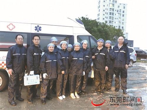 台风期间 东莞医护人员开通救治绿色通道 第一时间救治伤员