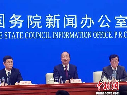 证监会主席易会满2月27日亮相国新办新闻发布会。李金磊 摄