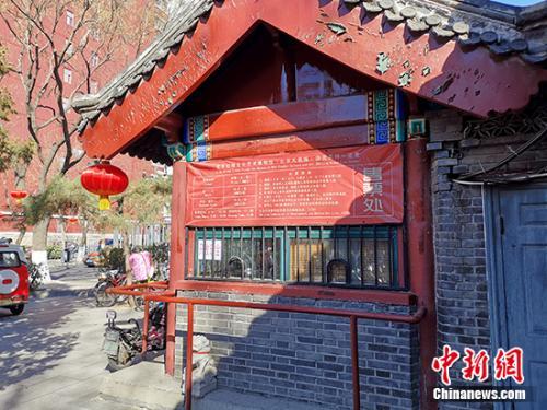 北京大观园售票处。中新网记者 宋宇晟 摄
