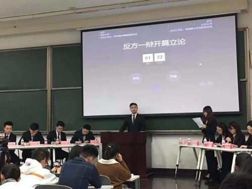 辩论现场。图片来源:辩论现场观众供图