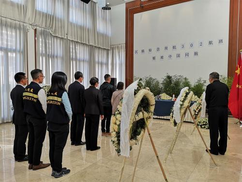駐埃塞俄比亞使館舉行埃塞航空ET302航班失事罹難中國同胞悼念活動。圖片來源:中國駐埃塞俄比亞大使館網站