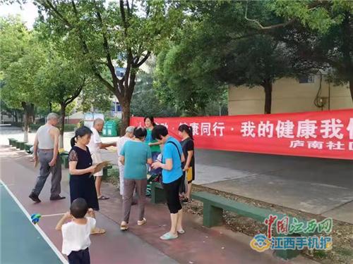 庐南社区开展关心关爱流动人口服务活动