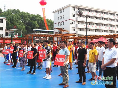 芦溪县卫健系统男子篮球赛开幕 7支队伍参与角逐(图)