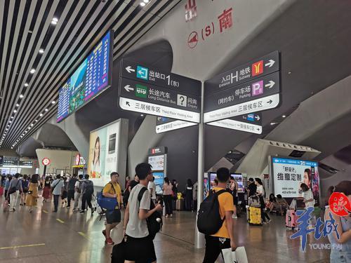 出行贴士来了!广州南站预计国庆日均旅客超71万人次