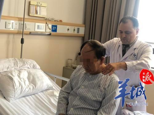 香薰进病房?肺癌术后患者2小时内下地