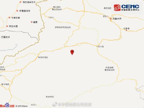 新疆阿克苏地区库车县发生3.3级地震震源深度16千米