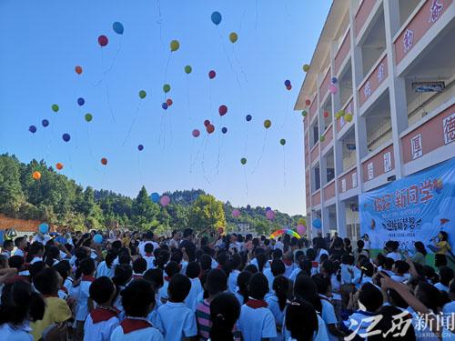 景德镇市第十六小学开展2019—2020学年一年级新生入学典礼