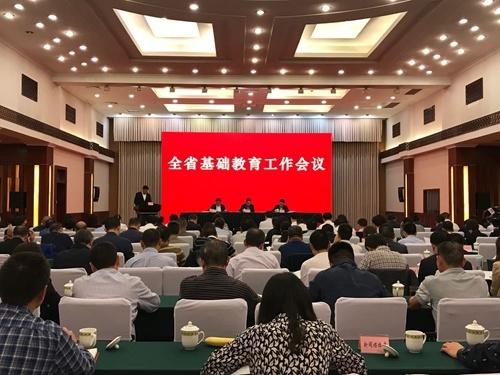 2018年四川基础教育财政支出超1299亿元