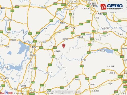 湖北咸宁市崇阳县发生3.0级地震 震源深度7千米