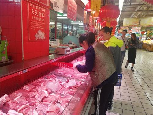 """山东打出稳产保供""""组合拳"""",猪肉价格涨幅收窄趋于稳定"""