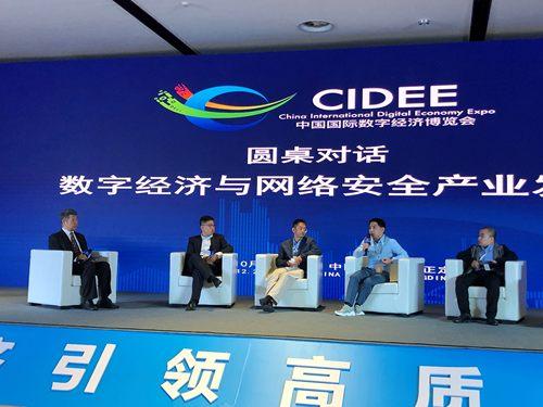 WiFi万能钥匙龚蔚:互联网企业将成为中国网络安全的中坚力量