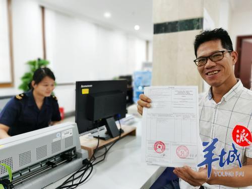 """珠海拱北海关签发首份享受""""两证合一""""政策红利原产地证书"""