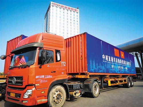 南宁-越南海防直通车运输新线路正式启动