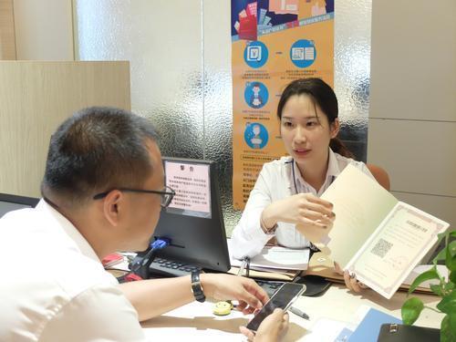 珠海打造不动产交易业务办理服务新模式 一个平台一份资料一次办结