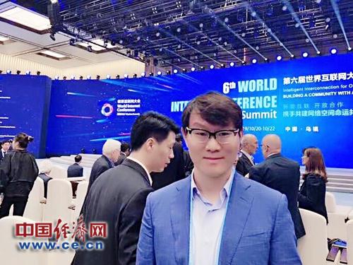火币集团创始人李林:数字经济为互联网创新和应用落地带来更多可能