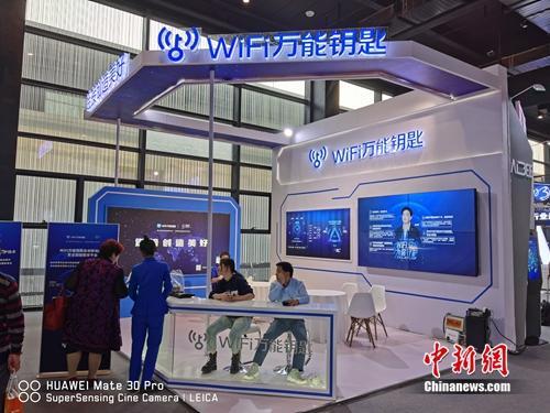 """万达广场娱乐楼在哪里 - """"中国天眼""""已发现93颗脉冲星"""