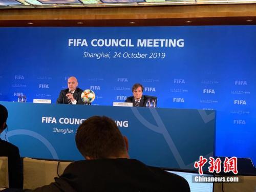 2021年世俱杯将在中国举办 媒体:世界杯还会远吗?|中国|世界杯