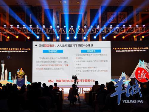 粤港澳大湾区科技基础资源共享创新联盟深圳成立