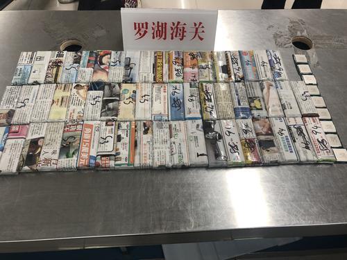 深圳罗湖海关截获一男子利用电动滑板车藏匿走私513块CPU