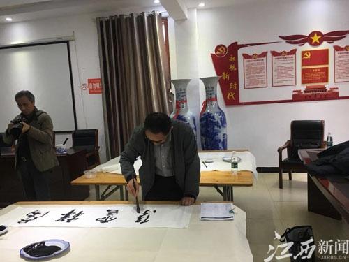 昌江一中分校开展书法艺术进校园活动