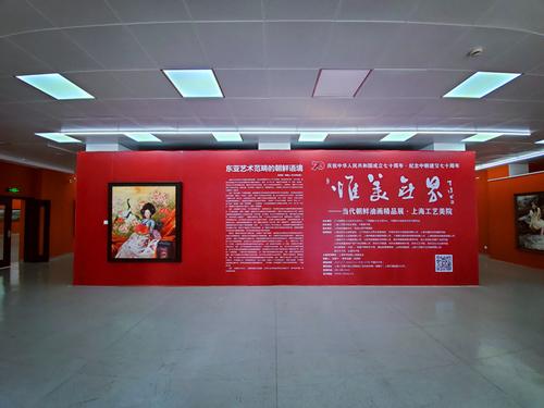 当代朝鲜油画展亮相上海展现浓郁民族风情