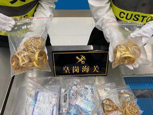 深圳皇岗海关查获出境旅客违规携带黄金、钻石等贵重首饰案