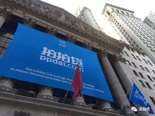 拍拍贷第三季度净利润6亿元同比下滑8% 品牌升级为信也科技