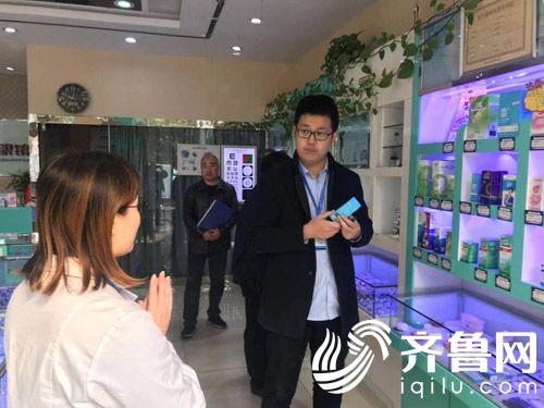 邹平市市场监督管理局青阳市场监管所开展隐形眼镜专项检查