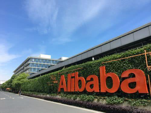 阿里巴巴为什么在香港上市?