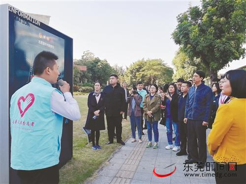 第五届中国志交会:志愿者齐聚东莞,优秀项目同台角逐