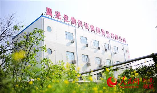 晨光生物董事长卢庆国:让发展成果惠及企业每一个人