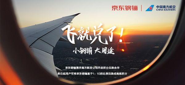 http://www.shangoudaohang.com/shengxian/213012.html