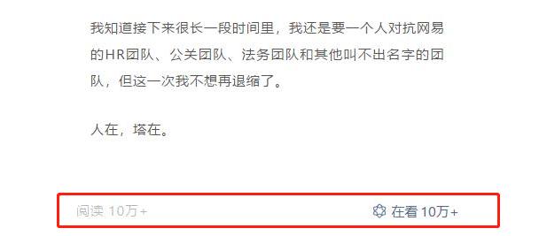 2017年娱乐平台排行榜·12秒|滨州阳信街头这种婚闹形式不可取 涉事者被罚款