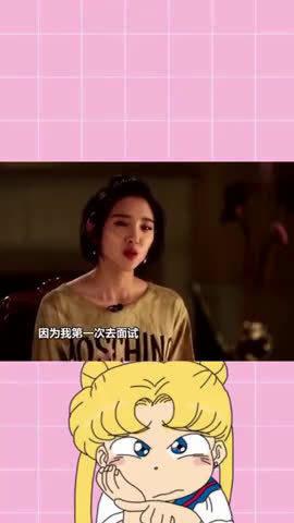 唐艺昕自曝试镜《甄嬛传》,导演看完照片后,从小角色变大角色!