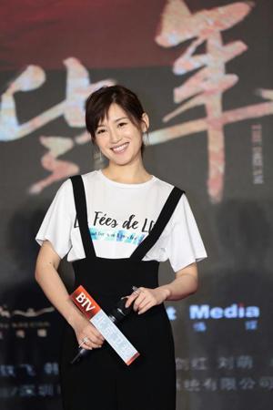 """《那些年,我们正年轻》登陆北京卫视 """"尔晴""""苏青变身女工程师"""