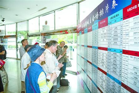 """电影节开票1分钟售出逾5万张 """"影迷盛会""""上海"""