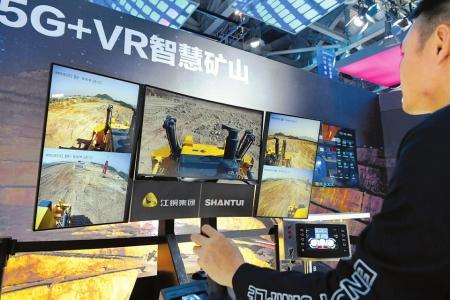 """""""VR+5G""""开启感知新时代"""