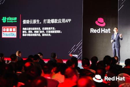 改变工作方式,红帽用开源催化创
