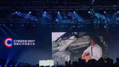 阿里无人车曝光BAT齐聚 无人驾驶窗口要关了吗?蚍蜉撼树的含义
