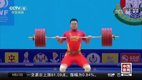 世界举重锦标赛男子109公斤级破纪录大战 杨哲收获两铜
