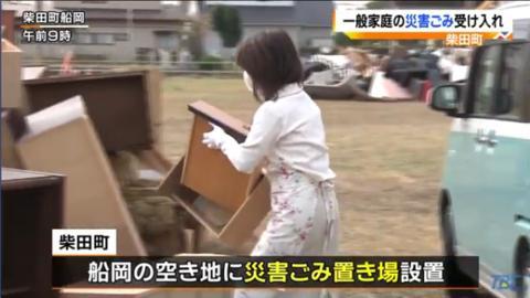 强台风过后日本灾民排长队扔垃圾:有人往返20余次