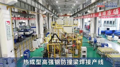 大族激光首条焊接产线顺利交付世界500强麦格纳国际集团