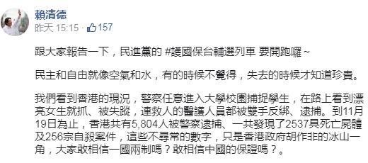 乐彩网上注册 中国609型雷达已列装部队 能远距精确追踪隐身战机