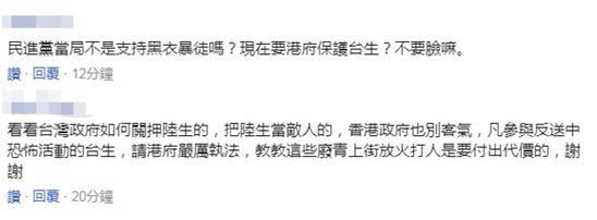 娱乐之城手机下载 蓝睛&FM107.6特别推出|青岛日历:11月30日