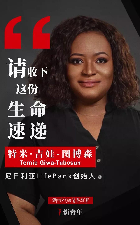最新新优娱乐注册官网 上半年北京居民钱花在哪儿