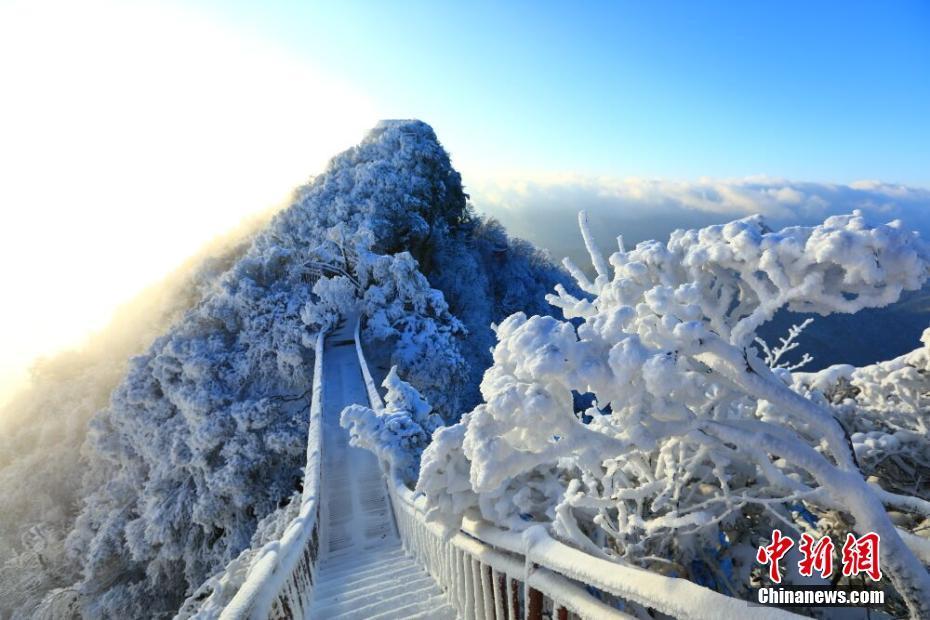 北方最低温大面积创入冬来新低