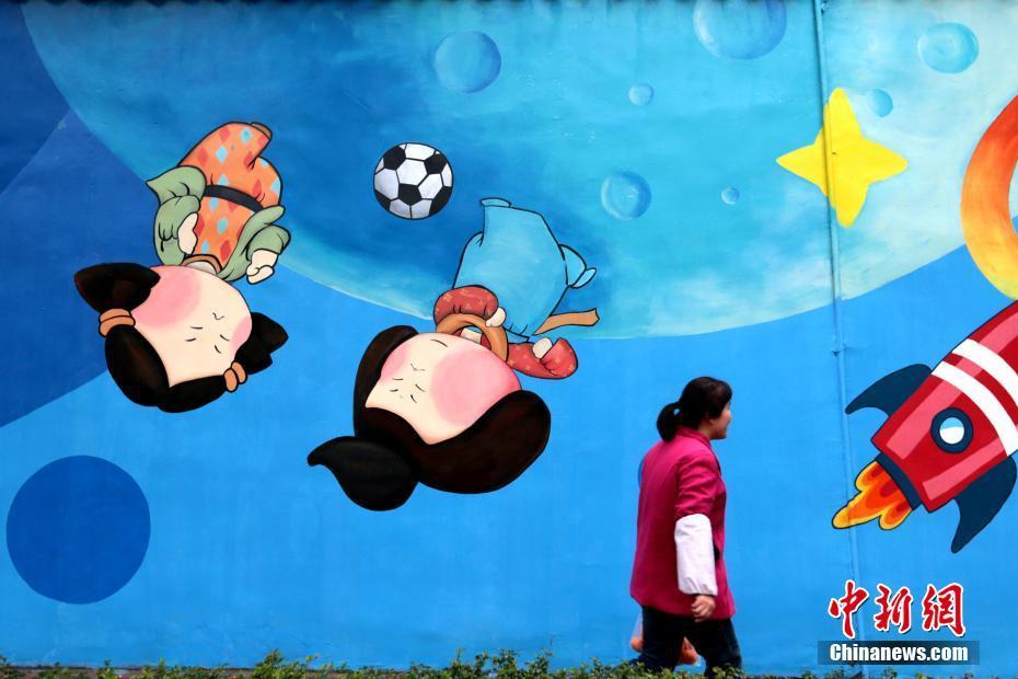 哪里可以看现场中国足球直播足球