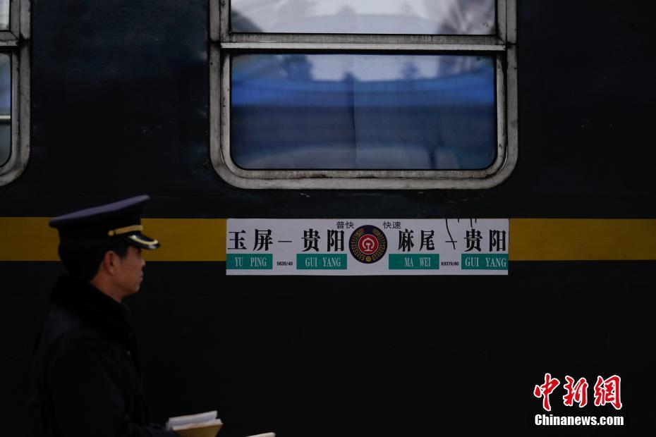 广东公共频道足球皮克直播
