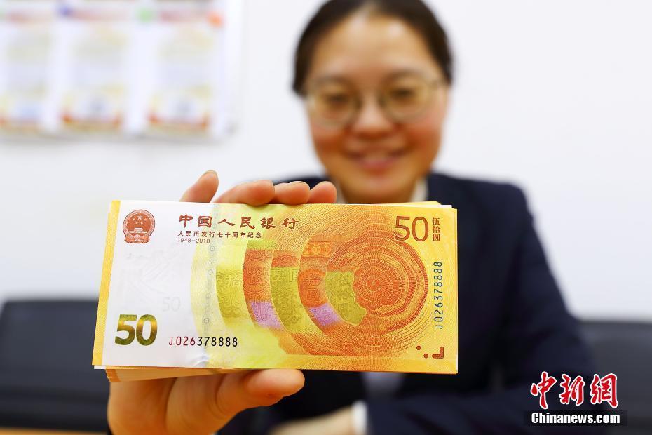 """田飞龙:""""十四五""""规划助香港融入国家发展大局"""