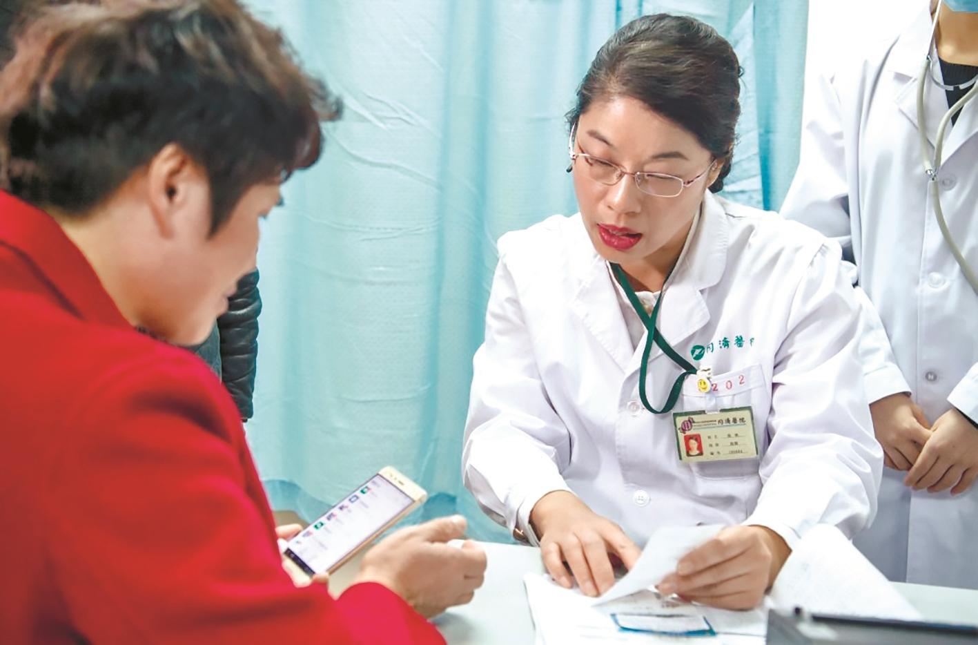 同济刷新线上门诊挂号服务 患者看完病即可预约复诊号